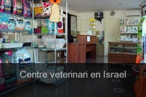 Centre veterinari en Israel